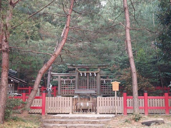 Hibara Shrine