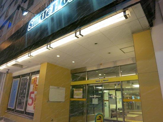 Smile Hotel Hakodate: 建物