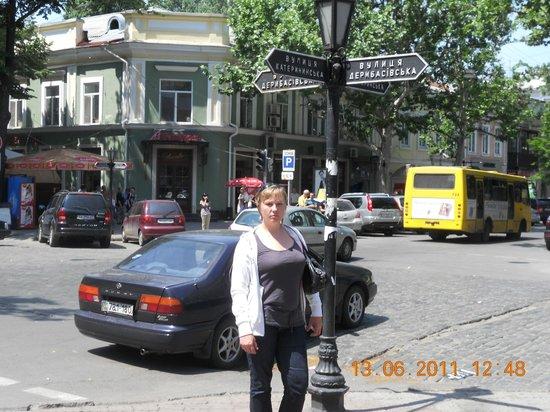 Rue Deribasovskaya : la calle mas famosa de ucrania