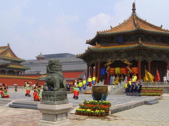 Shenyang Imperial Palace (Gu Gong): Представление