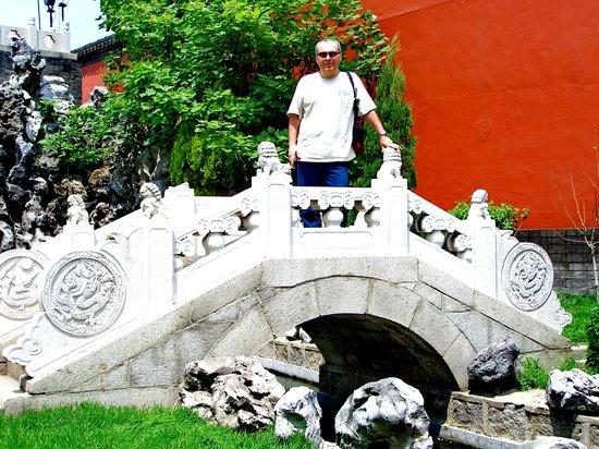 Shenyang Imperial Palace (Gu Gong): Любимый мостик императора