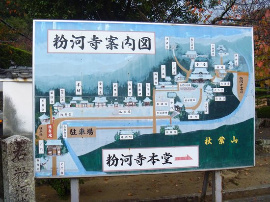 Kokawadera Temple : 案内図