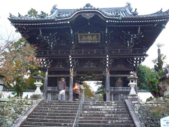 Kokawadera Temple : 中門