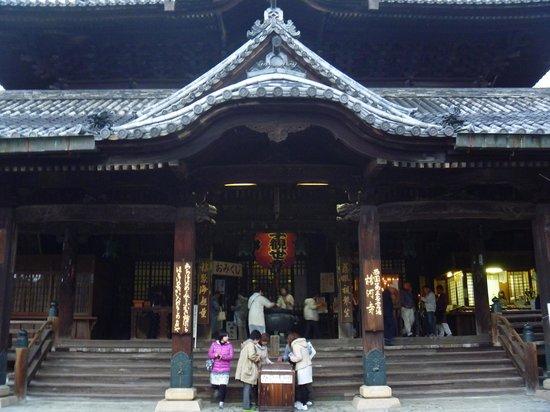 Kokawadera Temple : 本堂