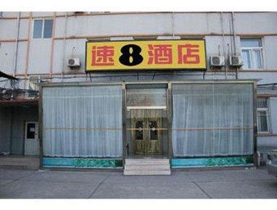 Super 8 Beijing Xuanwu Men: Welcome to the Super 8 Beijing Xuan Wu Men