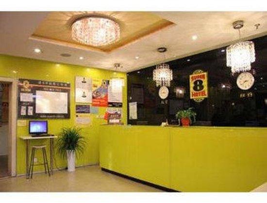 Super 8 Beijing Xuanwu Men: Lobby