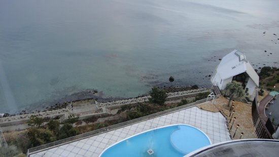 Beppuwan Royal Hotel: 窗外景觀