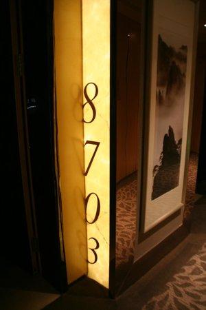 Xihai Hotel : Los números de la habitación