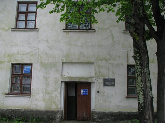 Podporozhye Museum of Local Lore