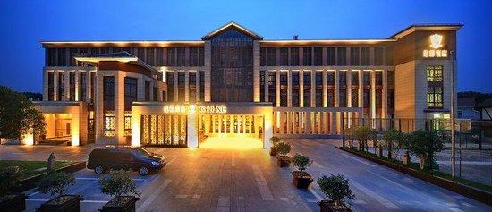 G-Luxe Hongqiao Shanghai