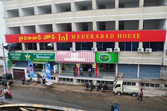 Front View - Picture of Hyderabad House, Tirupati - Tripadvisor