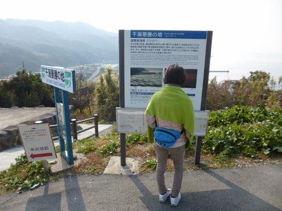 Okoshiki Beach: 時には、カメラマンが鈴なりになるのでしょうね