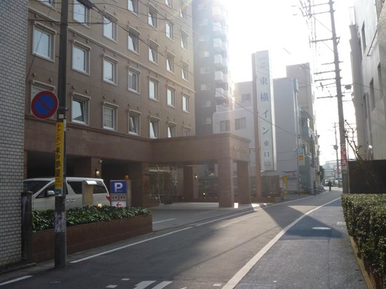 東橫INN 西鐵久留米站東口