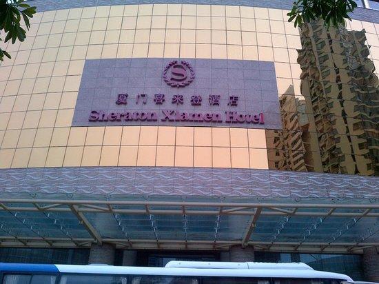 Sheraton Xiamen Hotel: Entrance