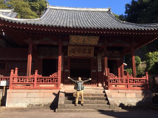 Sofukuji Temple: Impressive temple