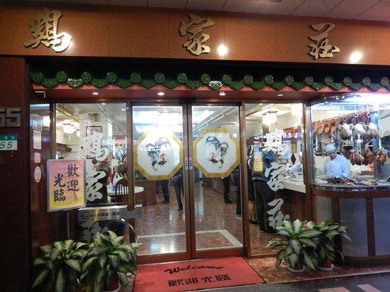 Jijiazhuang : 場所も便利
