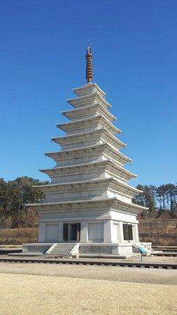 Miruksa Temple Site: Stone pagoda