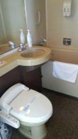Kagoshima Kuko Hotel : bathroom