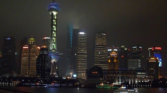 The Seagull on the Bund Hotel : Night View from Room