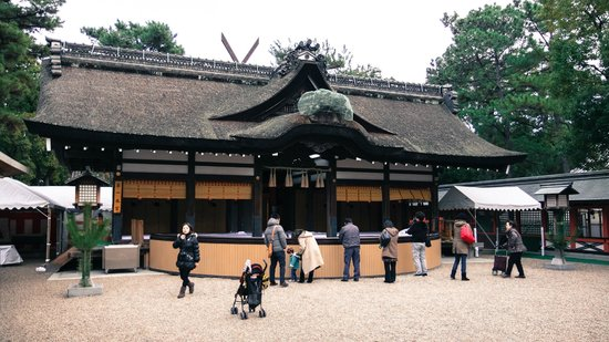 Sumiyoshi Taisha Shrine : Temple Hall