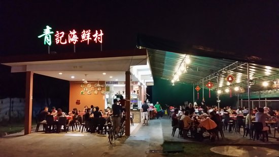 Cheng S Seafood Village