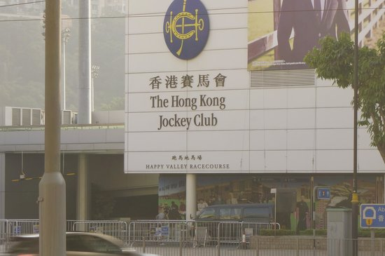 Cosmopolitan Hotel Hong Kong: This close to Happy Valley race course