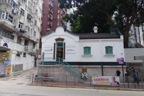 Wan Chai Post Office : Wan Chai Old Post Office