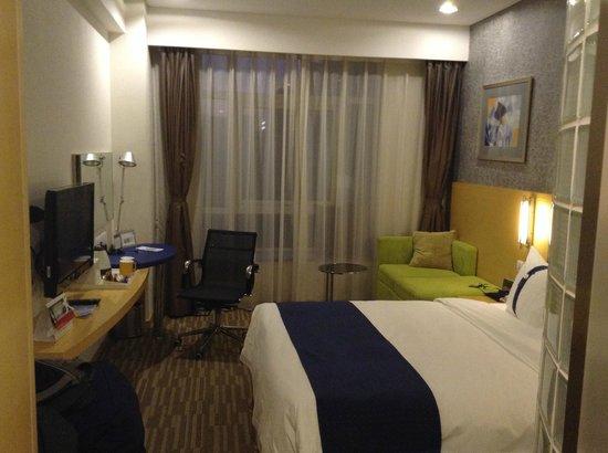 Holiday Inn Express Beijing Dongzhimen: Room