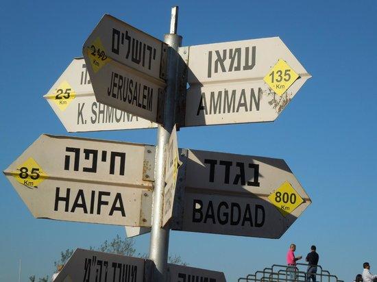 Shalom Israel Day Tours : The Neighborhood