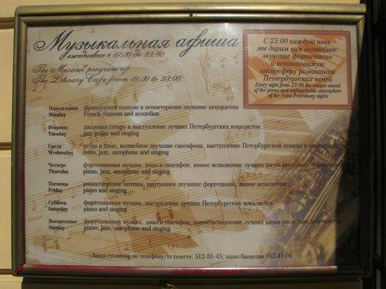 Literary Cafe: menu