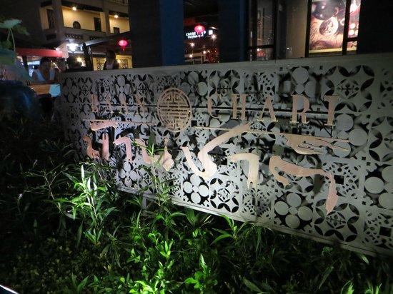 Hotel Entrance Picture Of Baan Chart Bangkok Tripadvisor