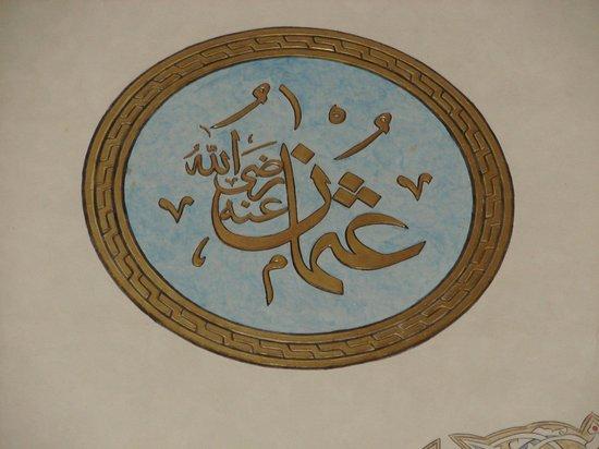Gazi Husrev-beg Mosque: detail