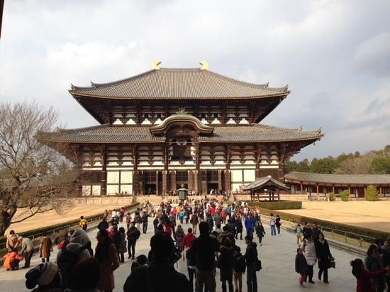 Tōdai-ji-Tempel: Todaji Temple
