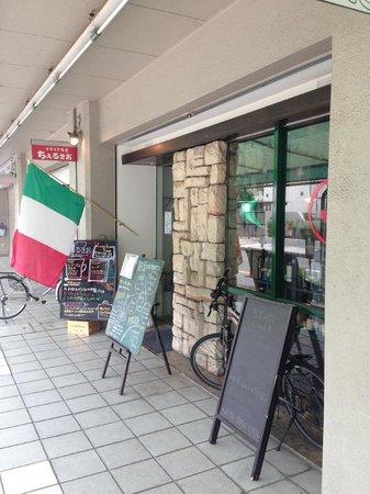 Italian Restaurant Cerchio