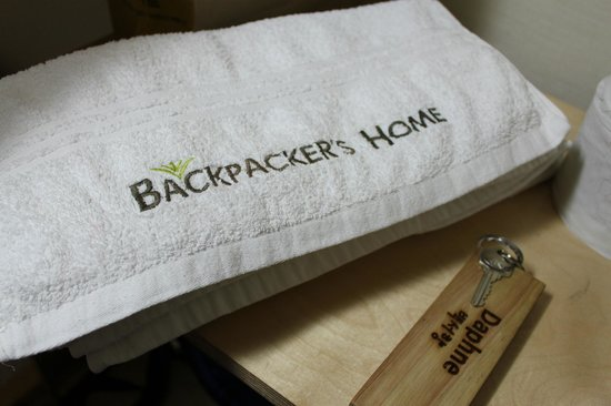 Backpacker's Home : В номере