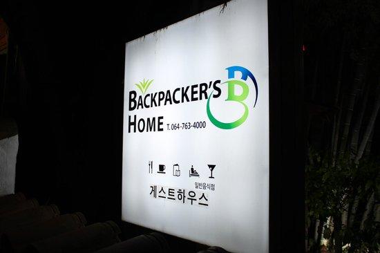 Backpacker's Home : Название хостела_ночь