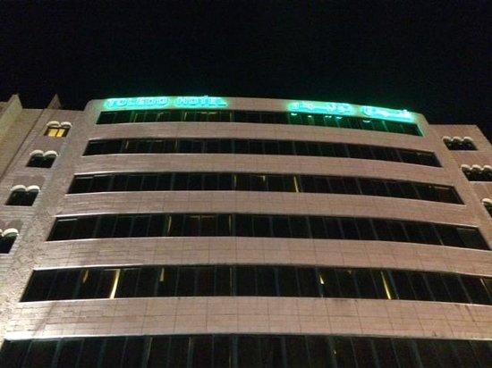 Toledo Amman Hotel: Außenansicht