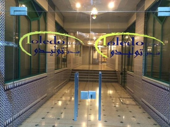 Toledo Amman Hotel: Eingang