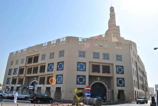 Fanar - Qatar Islamic Cultural Center: the ICC