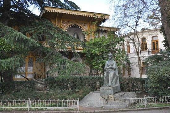 Lesya Ukrainka Museum
