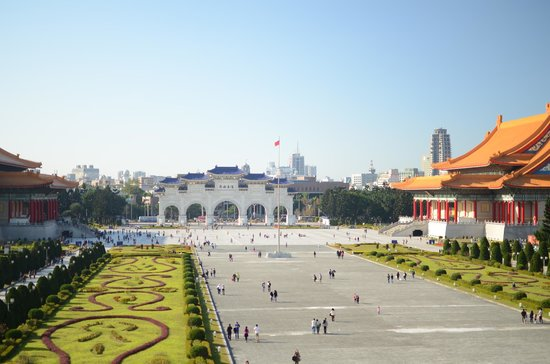 Chiang Kai-Shek Memorial Hall: The gates of the memorial gardens