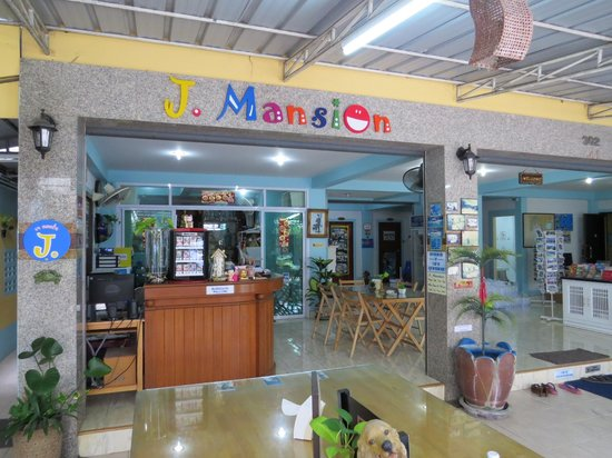 J. Mansion: Open Lobby Picture