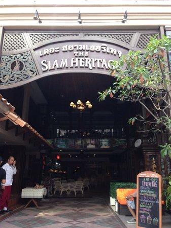 The Siam Heritage: L'entrée