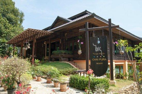 Chaipura Resort: Ресепшн