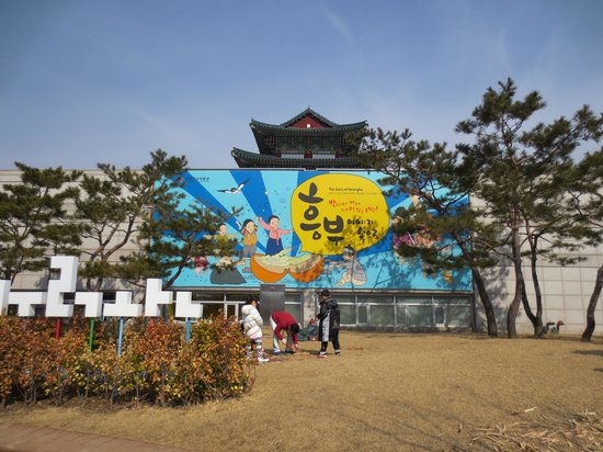 The National Folk Museum of Korea : テボルムのお知らせ