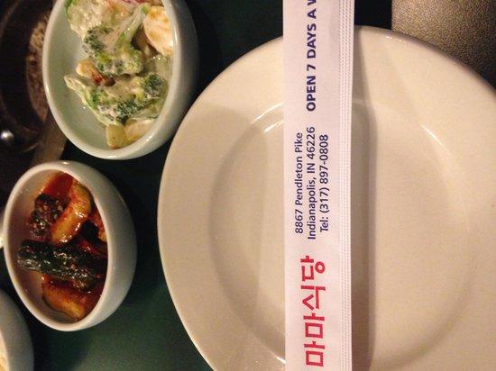 Mama's House Restaurant: Korean BBQ