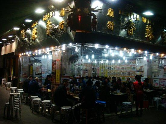 Temple Street Spicy Crabs: 100% corner.