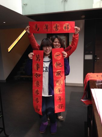 Shichahai Shadow Art Performance Hotel: Happy Chinese spring festival (guests)