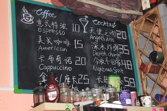 Yijia International Youth Hostel: The Bar Menu