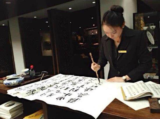 Shichahai Sandalwood Boutique Hotel: Live Calligraphy Show